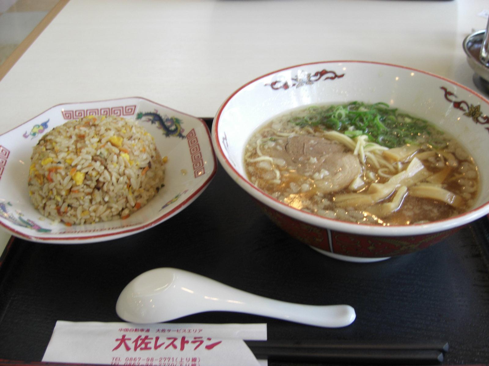 大佐サービスエリア(上り線)レストラン