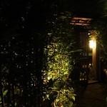 和さび - 入口の雰囲気