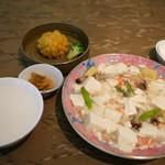 グランドプリンスホテル京都 中国料理 桃園 -