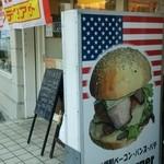 セルコバーガー - アメリカン???
