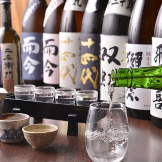 日本酒大好きな方にー★十四代コース★150分飲放付8500円