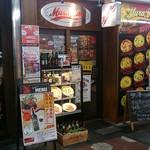Mura Bar - Mura Bar @葛西