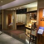 あつた蓬莱軒 松坂屋店 - 9/1/2015