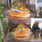 海幸丸 - トロールバーガー ¥420