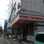 龍鶴 - 1階にセイコーマート有ります。