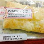 KIOSK - 料理写真:はちみつレモンミルフィーユのパッケージ