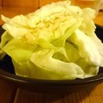 苫小牧新鮮魚市場 - 塩だれキャベツ(100円)