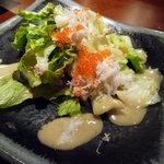 鉄板焼 天 - ずわい蟹のサラダ☆