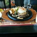 肉のはせ川 - 和風おろしハンバーグステーキ180㌘ 760円