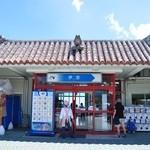 伊芸サービスエリア(上り)レストラン  - 2015年8月 SAの屋根もオキナワンやな(´▽`)