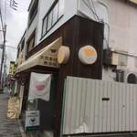 ぱん食店 こさり - お隣からw
