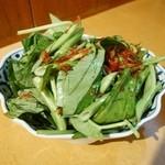 カフィアライム - 空心菜のサラダ¥630