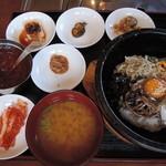 炭火焼肉&韓国家庭料理 故郷 - 石焼ビビンパ(ランチ)