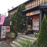 蔵deらーめん - 姉妹店「蔵deパスタ」発見