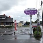 松田うなぎ屋 - 2015年8月 駐車場はめちゃ広い~(´▽`)