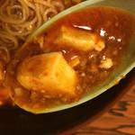 香林 - マーボー麺のスープは