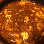香林 - マーボー麺のアップ〜(*^◯^*)♪