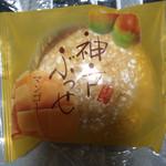 41486615 - 神戸ぶっせ☆マンゴー