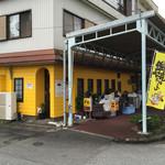 千秋 - 千秋(高知県須崎市原町)外観
