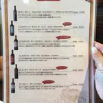 オッジ - ワインリスト