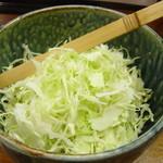 鉄板料理 深川亭 - キャベツ