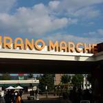 ファーマーズマーケット オガール - フラノマルシェ