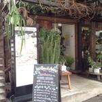 レ・グラン・ザルブル - 外観  カフェ入口