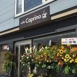 カプリーノ - 旧36号線沿いにございます。店舗前駐車場3台分有り。