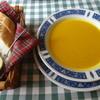 べるぱ - 料理写真:バケットとかぼちゃのスープ