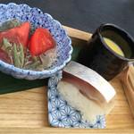 先斗町 魯ビン - 前菜2
