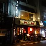 ラーメン翔龍 - 夜の外観