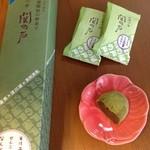 深川屋 陸奥大掾 - 「お茶の香」