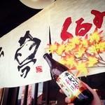 麺道 来夢 - ドリンク写真: