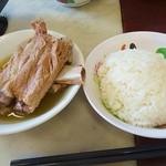 Song Fa Bak Kut Teh - 排骨肉骨茶$7/白飯(大)$0.8