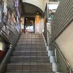 前菜坊 風神 - 入り口の階段