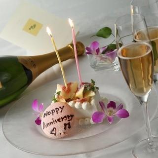 記念日にオリジナルケーキをお作りいたします。