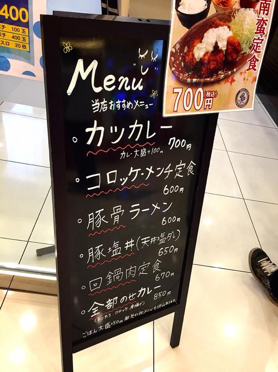 ビーンズ カフェ