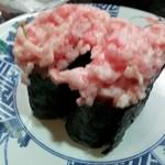 回し鮨若貴 - 食べるのに忙しく写真わすれた!