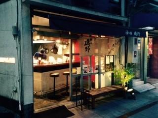 神田 磯野 - 街角の小さな麺処です!