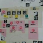 大夢里 - 新宿アイランドタワー 地図