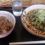 41523401 - 牛丼セット・春菊 550円