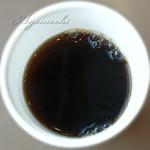 石窯パン工房 グレンツェン - サービスコーヒー