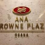 41526665 - ANA クラウンプラザホテル大阪 1階にあります