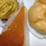 41529095 - マロンシャンテリィ(380円)とチーズケーキ(380円)とカスタードシュークリーム(220円)