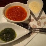 上小沢邸 - ソース トマト しその葉ジェノベーゼ パルメザンチーズ