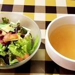 ニクバル ボナペ - サラダとスープ