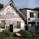 腸詰屋 - 腸詰屋:芦ノ湖店