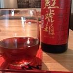 広東料理 Foo - ドリンク写真:五年 紅琥珀