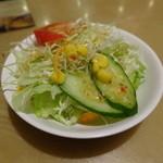 ラリグラス - ランチサラダ