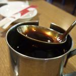杉の香 - 料理写真:ソースはお玉で